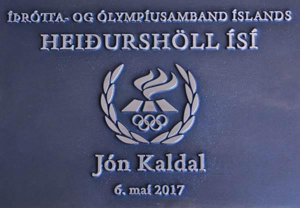 Jón Kaldal í Heiðurshöll ÍSÍ graphic
