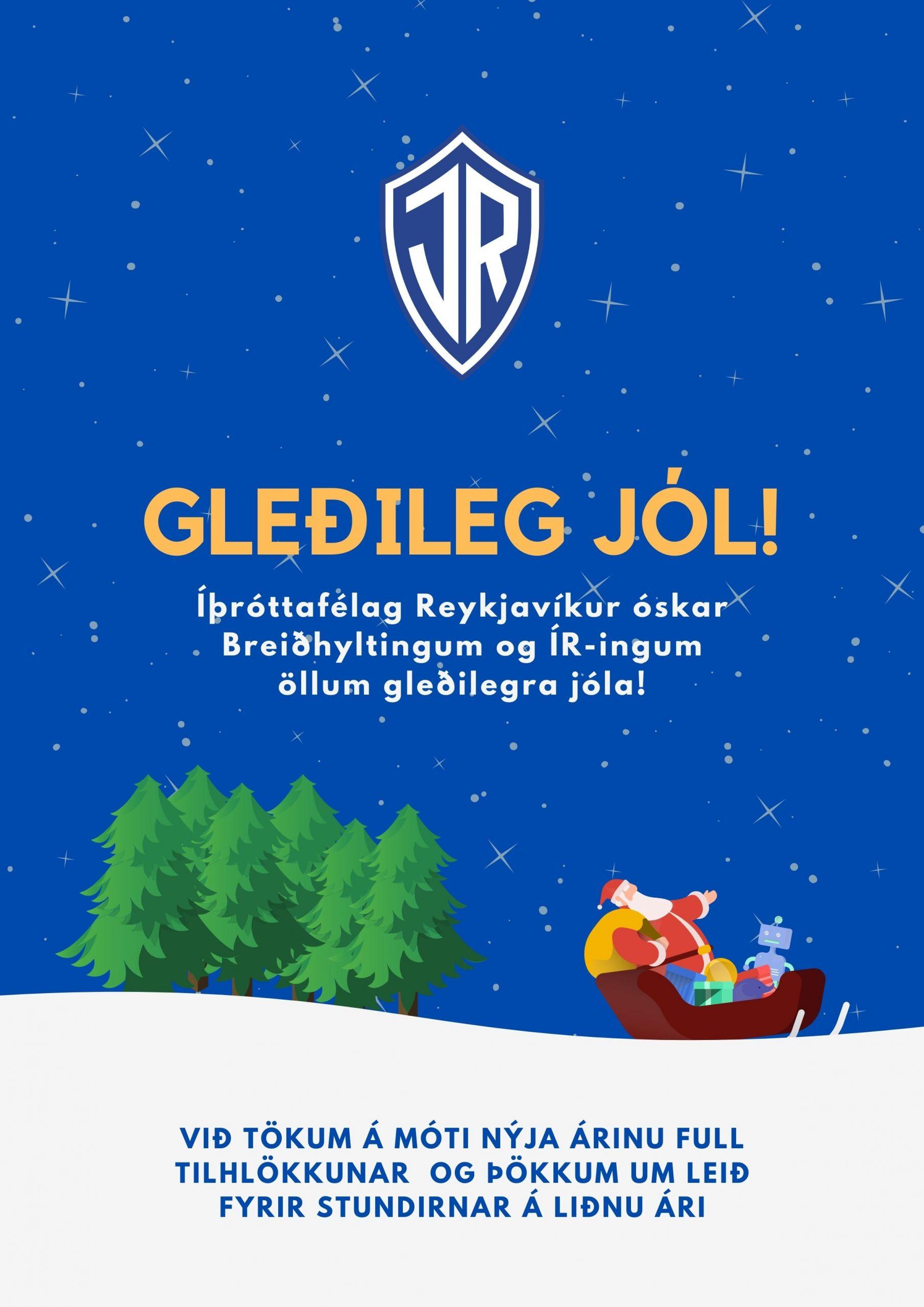 Íþróttafélag Reykjavíkur óskar öllum ÍR-ingum gleðilegra jóla! graphic